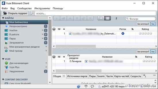 Торрент на российском языке на виндовс 10