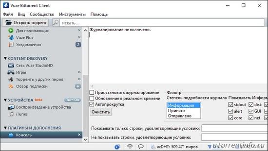 Скачать торрент программе для windows 7 64 bit на русском языке