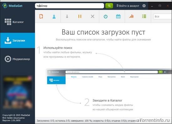 Скачать программы торрент для mac на русском