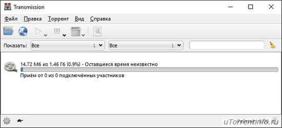 Transmission-Qt скачать для Windows x64 и x32 бесплатно