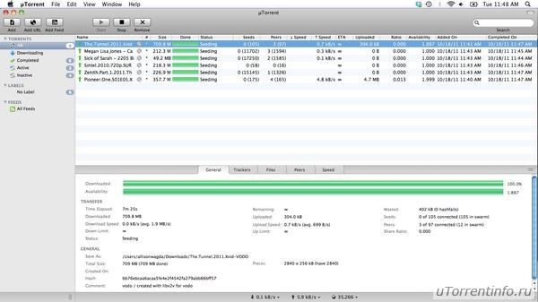 Eon Vue 11 Xstream Download Torrent