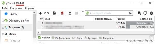 utorrent free download windows xp 32 bit