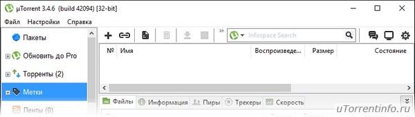 На торрент русском 10 на виндовс не работает